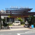 【熊本】景色が最高のリゾラテラス天草でトロピカルな1日を!オススメスポットを紹介!