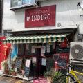 【Curry&Asian Cafe INDIGO】味で旅行!本日のアジアンランチが目玉!