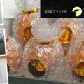 【天草タマンゴ】1つ888円⁉あの院長も大絶賛!TVやSNSで話題の最高級卵を食べてみた